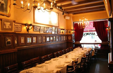 Carmines party room